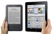 Lire sur écran eInk ou LCD ?