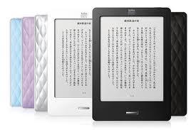 100 000 Kobo vendus au Japon